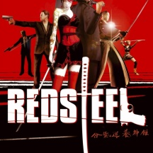 Sound Designer - Red Steel 1 - Ubisoft Paris
